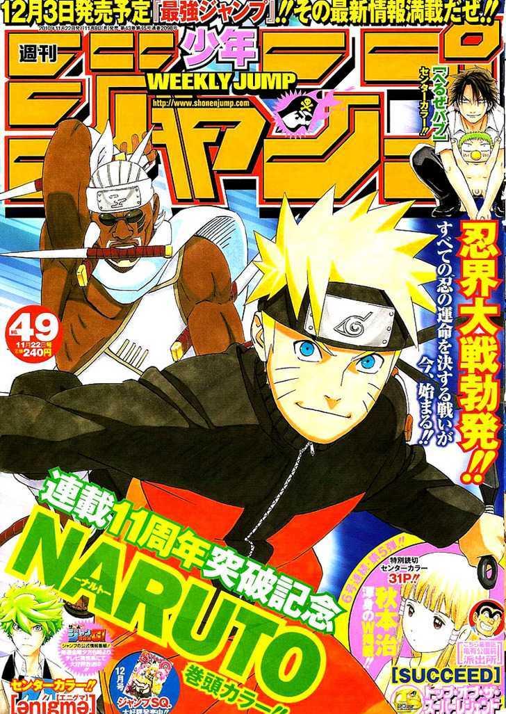 https://im.nineanime.com/comics/pic9/33/289/22940/Naruto5150746.jpg Page 1