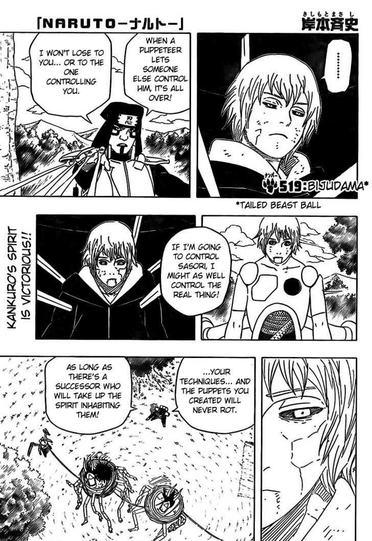 https://im.nineanime.com/comics/pic9/33/289/22945/Naruto5190450.jpg Page 1
