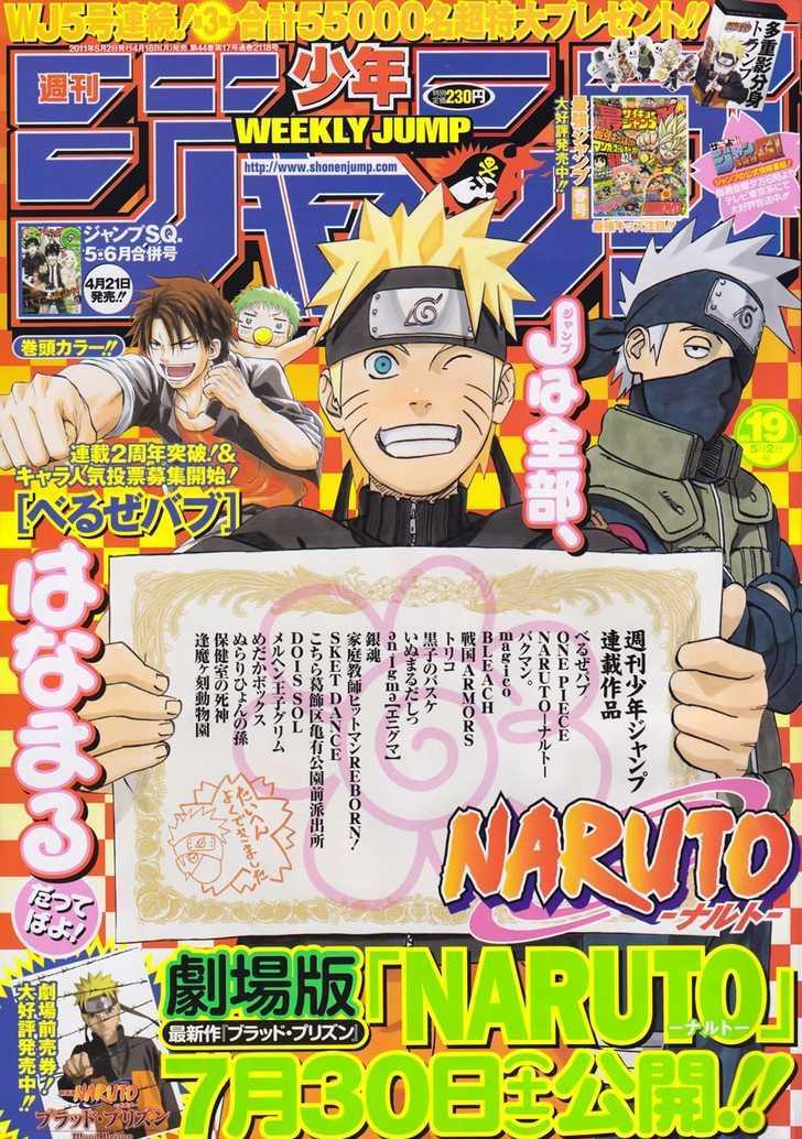 https://im.nineanime.com/comics/pic9/33/289/22967/Naruto5350735.jpg Page 1