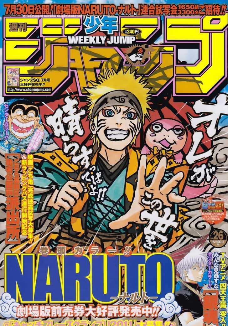 https://im.nineanime.com/comics/pic9/33/289/22975/Naruto5410744.jpg Page 1