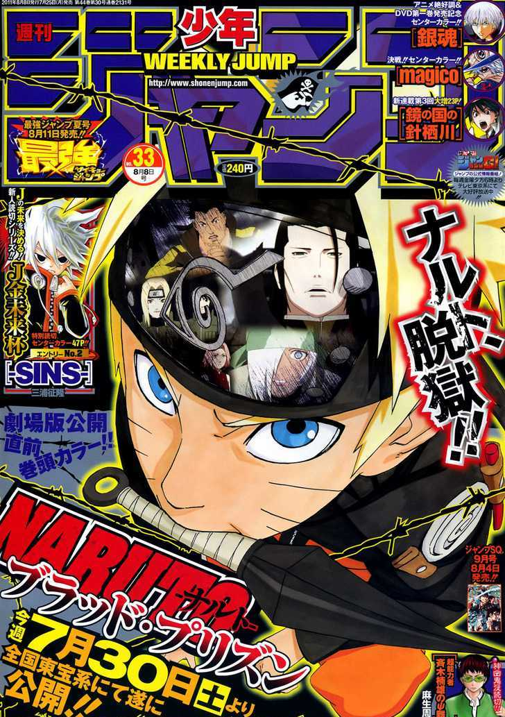 https://im.nineanime.com/comics/pic9/33/289/22986/Naruto5480415.jpg Page 1