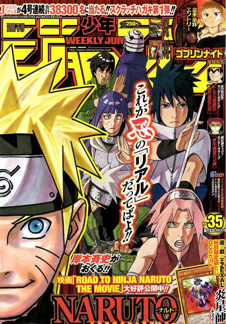 http://im.nineanime.com/comics/pic9/33/289/23152/Naruto5950102.jpg Page 1