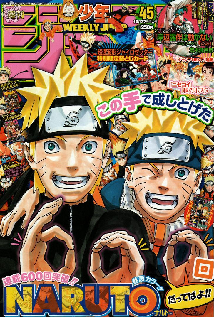 https://im.nineanime.com/comics/pic9/33/289/23164/Naruto6040702.jpg Page 1