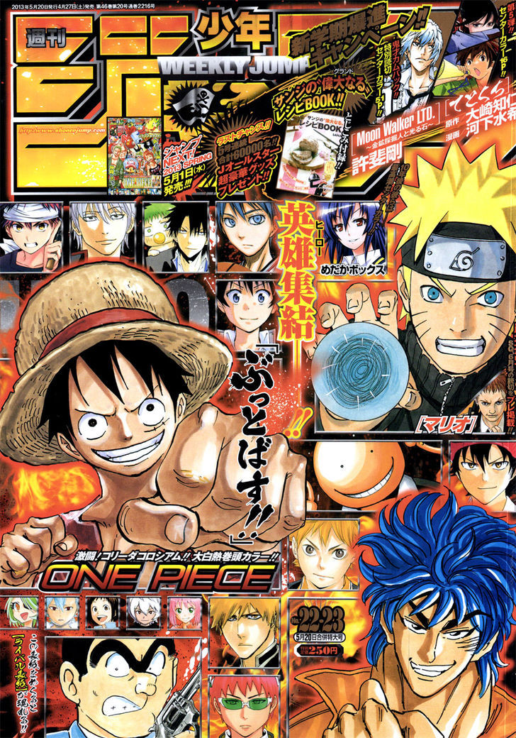 https://im.nineanime.com/comics/pic9/33/289/23195/Naruto6280658.jpg Page 1