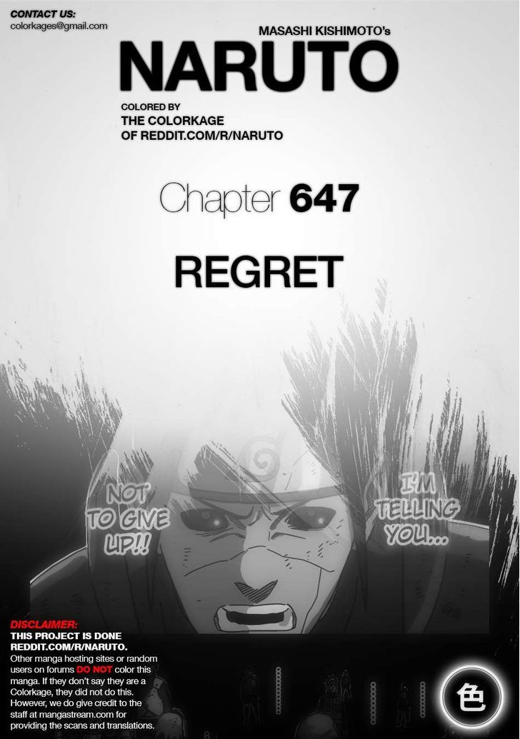 http://im.nineanime.com/comics/pic9/33/289/23236/Naruto64710409.jpg Page 1