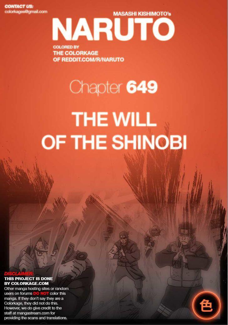 https://im.nineanime.com/comics/pic9/33/289/23241/Naruto64910232.jpg Page 1