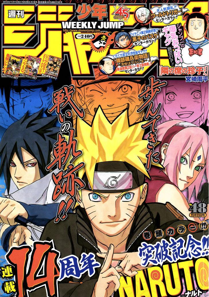 https://im.nineanime.com/comics/pic9/33/289/23247/Naruto6520468.jpg Page 1
