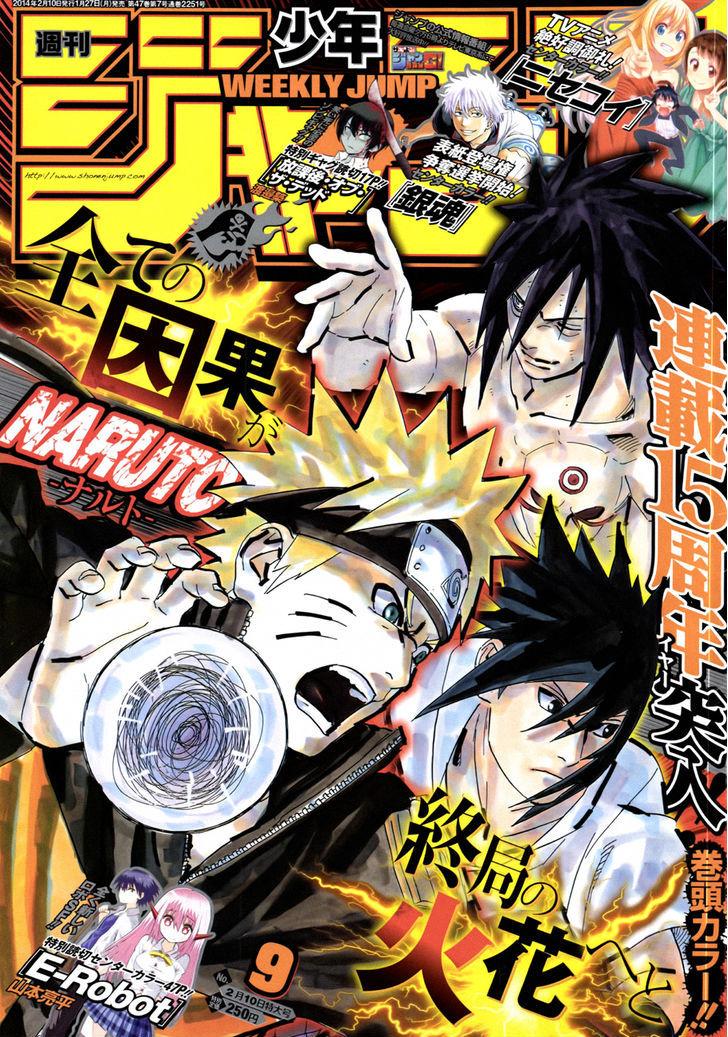 https://im.nineanime.com/comics/pic9/33/289/23266/Naruto6620561.jpg Page 1
