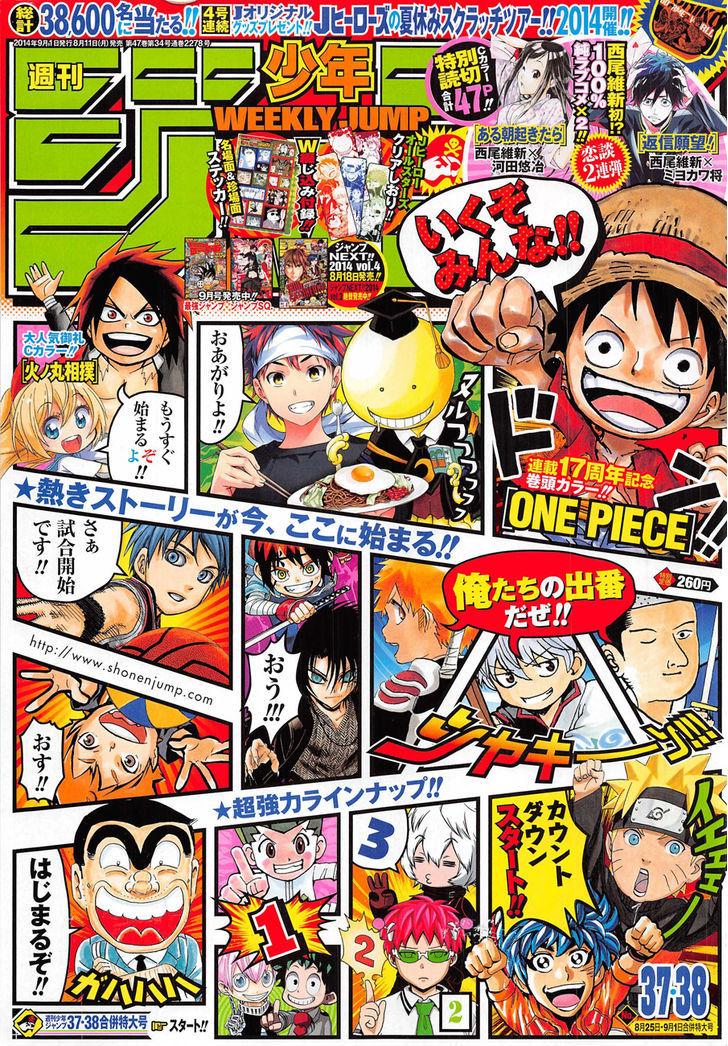https://im.nineanime.com/comics/pic9/33/289/23308/Naruto6880888.jpg Page 1