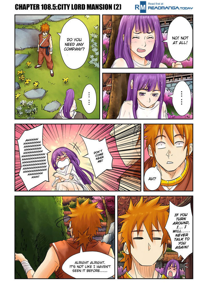 Tales of Demons and Gods 108.5