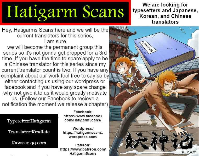 http://im.nineanime.com/comics/pic9/34/98/313065/b0c9e160e327f8ab9224e62e57494e94.jpg Page 1
