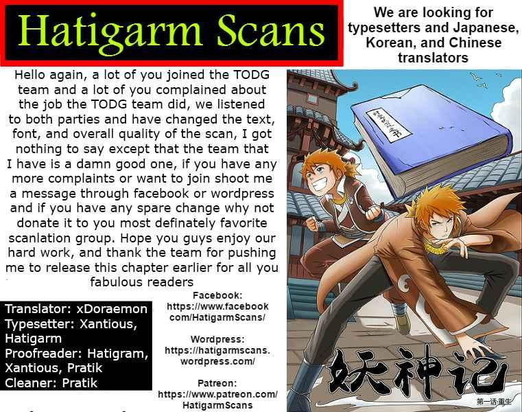 https://im.nineanime.com/comics/pic9/34/98/314951/f373c0eaa6d88216be0f8f9085e8a5ec.jpg Page 1