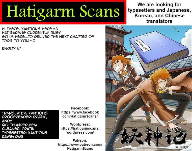 http://im.nineanime.com/comics/pic9/34/98/316780/ee26fc66b1369c7625333bedafbfcaf6.jpg Page 1