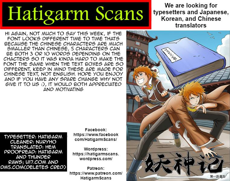 https://im.nineanime.com/comics/pic9/34/98/318457/6c465ed53d17739467c95fe414d8e056.jpg Page 1