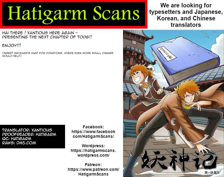 http://im.nineanime.com/comics/pic9/34/98/320343/7107f56f9888ac984f327495976e5b5a.jpg Page 1
