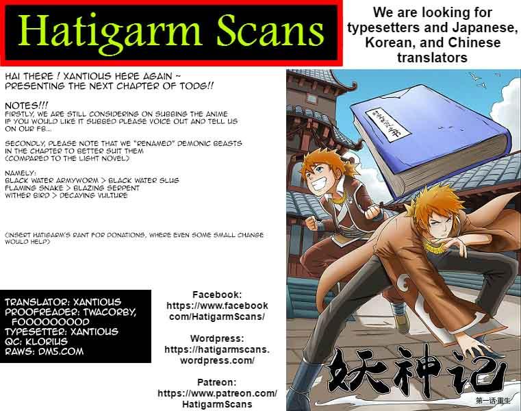 https://im.nineanime.com/comics/pic9/34/98/321741/e769339918b5830adcc93bd724fd6d6f.jpg Page 1