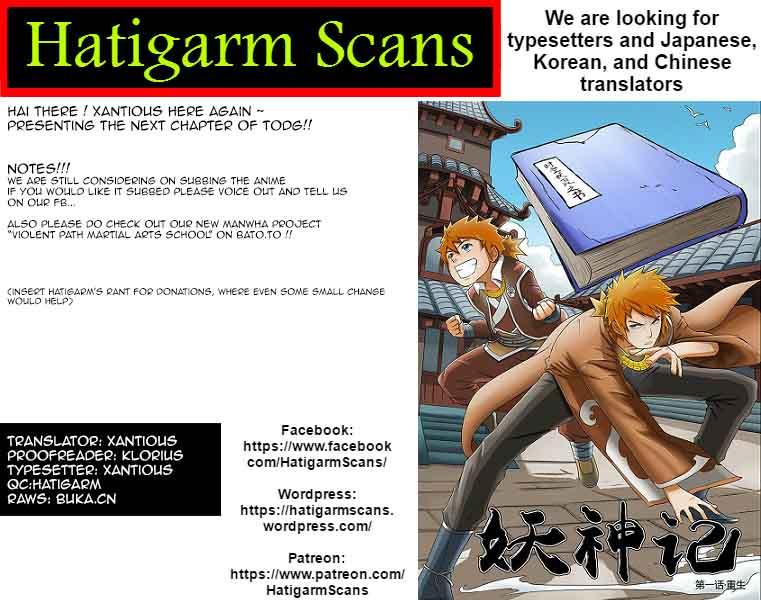 http://im.nineanime.com/comics/pic9/34/98/322945/9fd98f856d3ca2086168f264a117ed7c.jpg Page 1