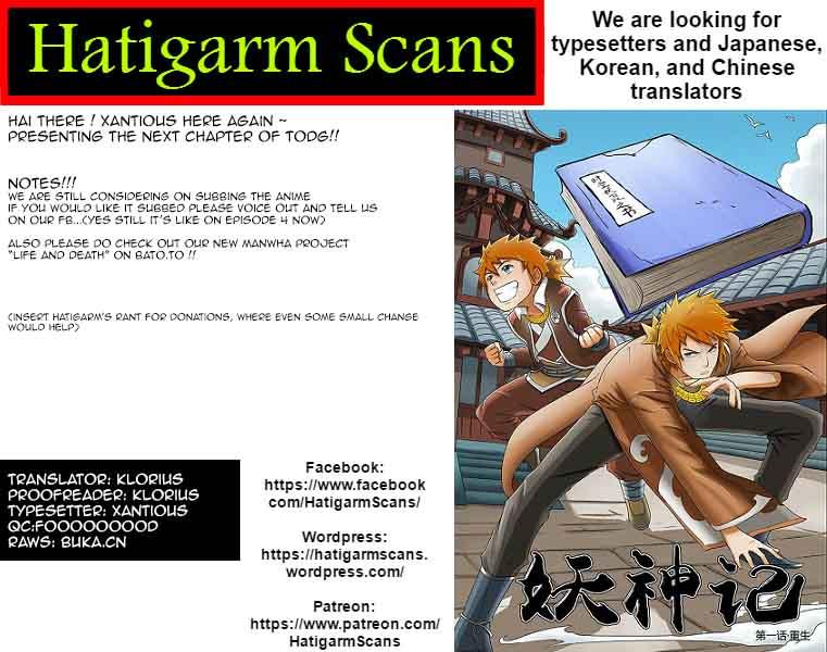 https://im.nineanime.com/comics/pic9/34/98/324571/8e983c05c59371e04c214f085d046999.jpg Page 1