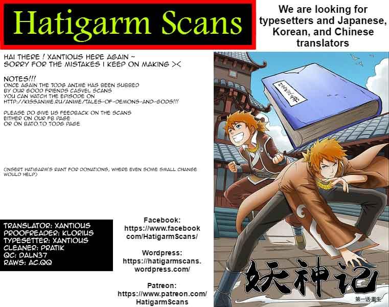 https://im.nineanime.com/comics/pic9/34/98/327325/13287c195ee2950c927824118a3a42b3.jpg Page 1