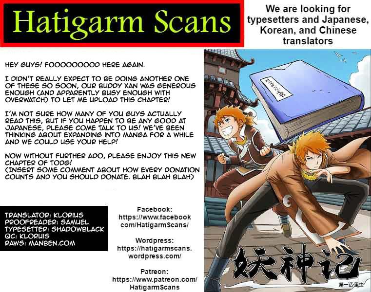 https://im.nineanime.com/comics/pic9/34/98/330363/46e98e4e3c212aeb616625ebab2aebc9.jpg Page 1