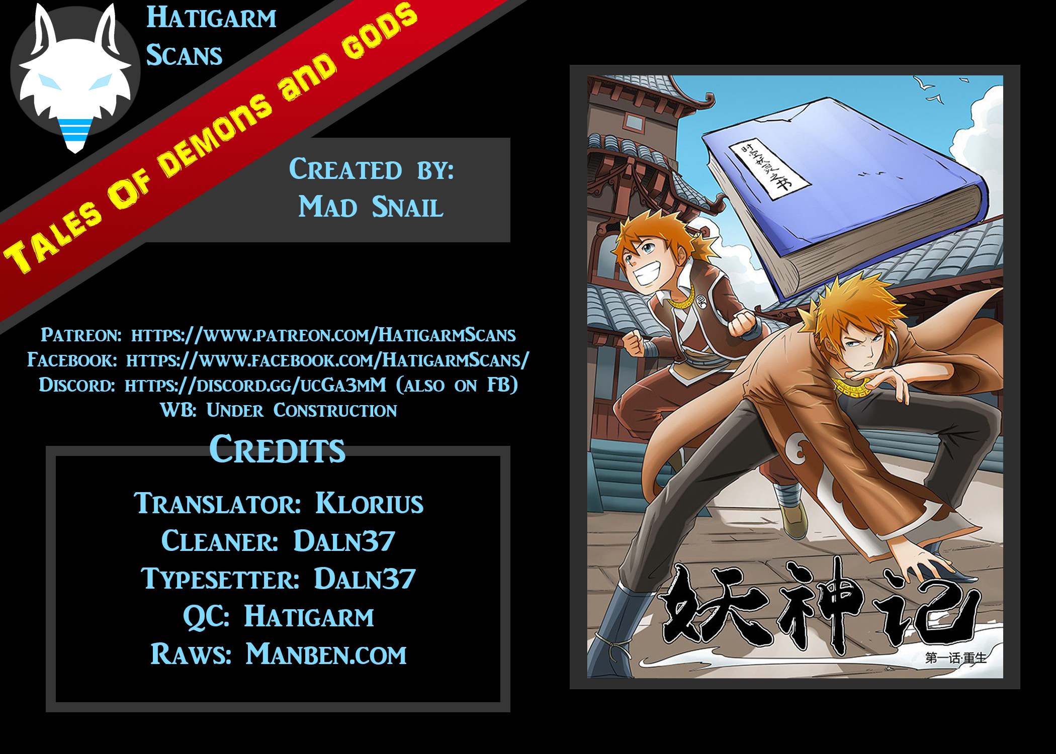 Tales of Demons and Gods Vol.1 Ch.130.5