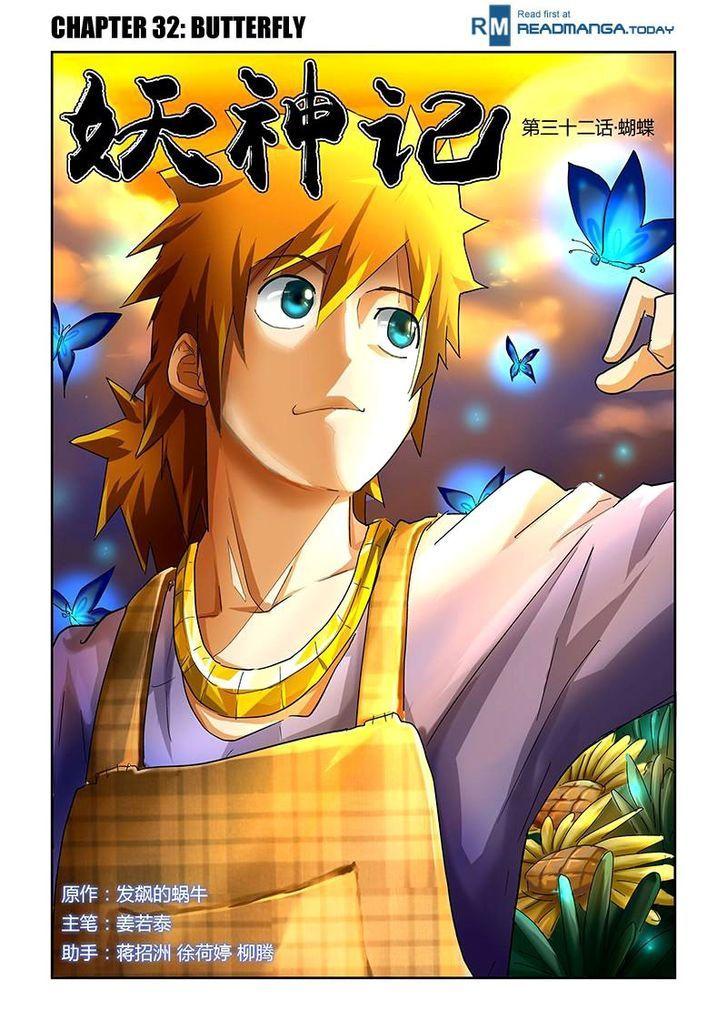 http://im.nineanime.com/comics/pic9/34/98/3367/TalesofDemonsandGods320241.jpg Page 1