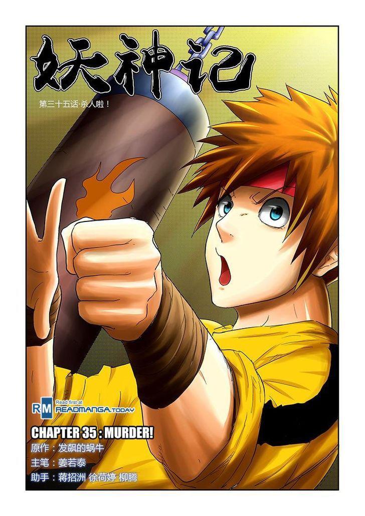 http://im.nineanime.com/comics/pic9/34/98/3370/TalesofDemonsandGods350763.jpg Page 1