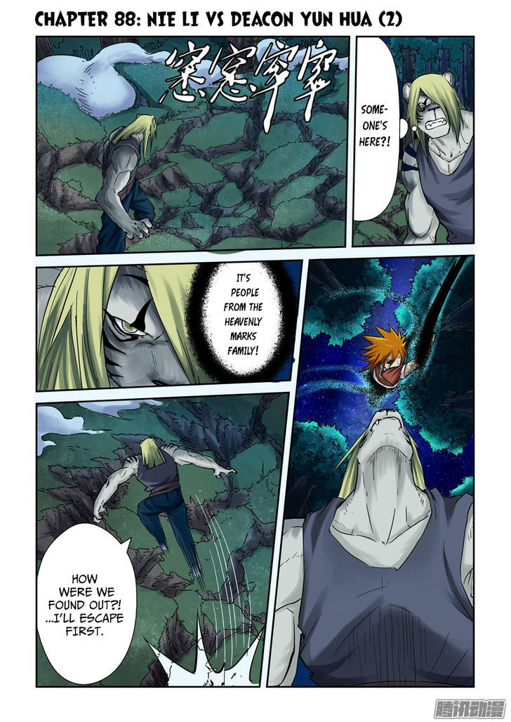 http://im.nineanime.com/comics/pic9/34/98/3430/TalesofDemonsandGods8850194.jpg Page 1