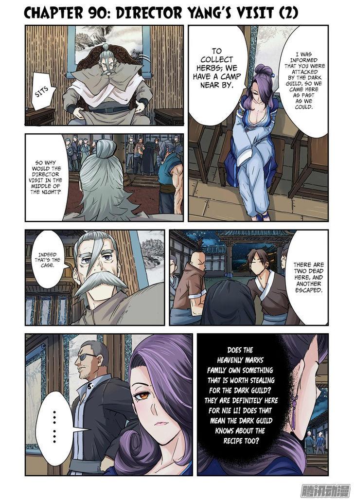 https://im.nineanime.com/comics/pic9/34/98/3434/TalesofDemonsandGods9050788.jpg Page 1