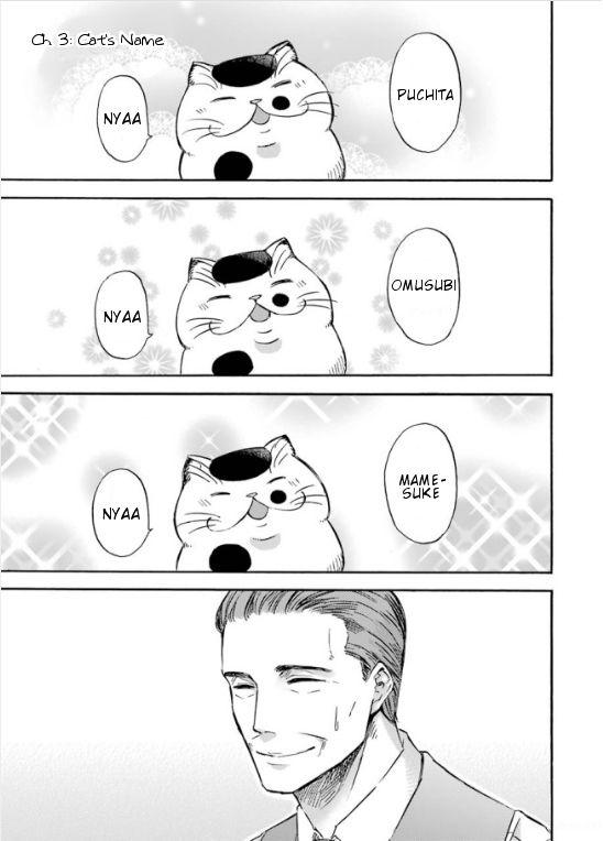 https://img2.nineanime.com/comics/pic9/35/20963/407361/OjisamatoNeko30842.jpg Page 1
