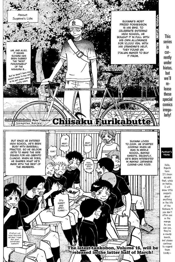 https://im.nineanime.com/comics/pic9/35/3811/87121/ChiisakuFurikabutte10687.jpg Page 1