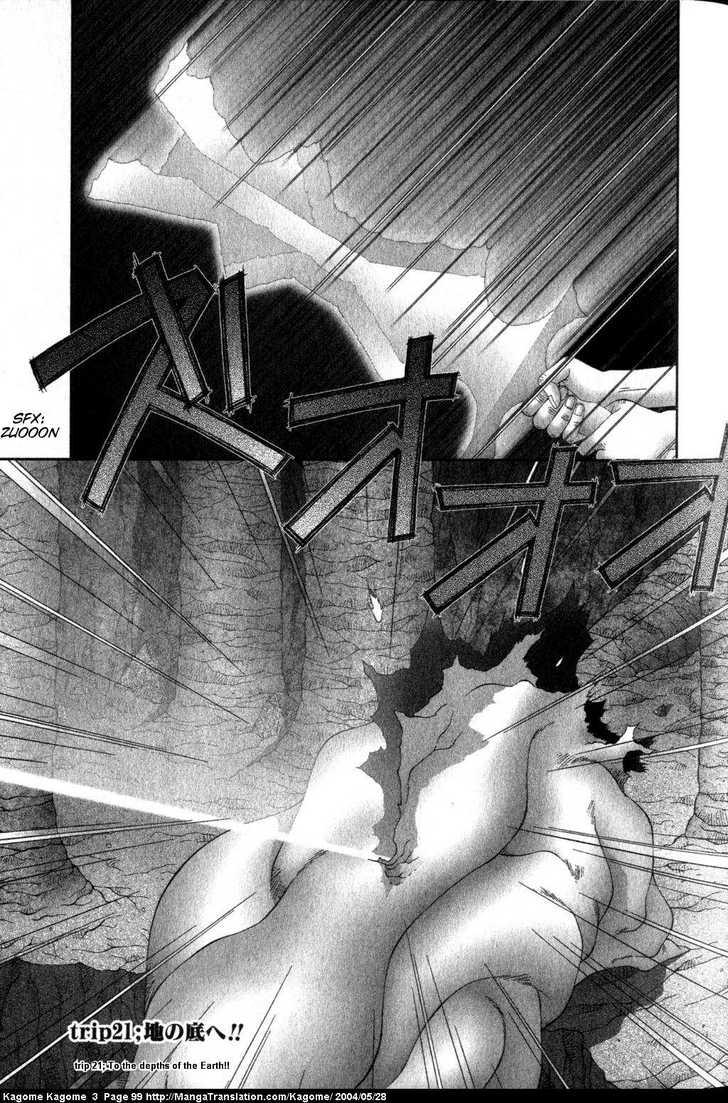 https://im.nineanime.com/comics/pic9/35/6243/113716/KagomeKagome210125.jpg Page 1