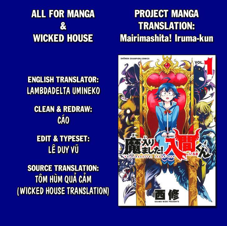 https://im.nineanime.com/comics/pic9/36/19556/333663/MairimashitaIrumakun20505.jpg Page 1