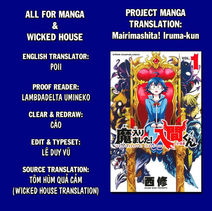 https://im.nineanime.com/comics/pic9/36/19556/337870/MairimashitaIrumakun40668.jpg Page 1