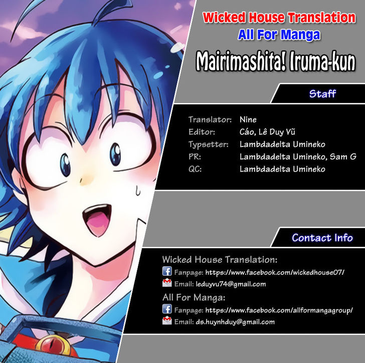 https://im.nineanime.com/comics/pic9/36/19556/415076/MairimashitaIrumakun200114.jpg Page 1