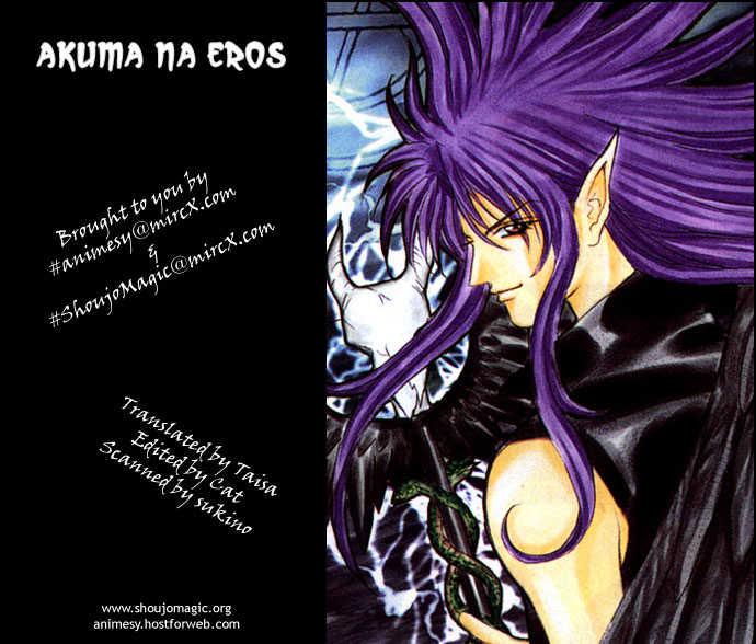 https://im.nineanime.com/comics/pic9/38/870/43598/AkumanaEros910308.jpg Page 1