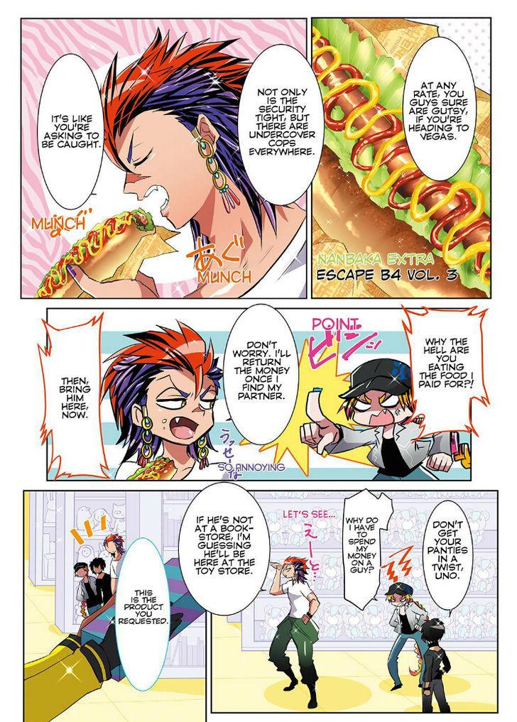 https://im.nineanime.com/comics/pic9/39/16871/260368/Nanbaka2550967.jpg Page 1