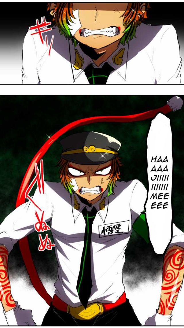 https://im.nineanime.com/comics/pic9/39/16871/453937/Nanbaka490419.jpg Page 1
