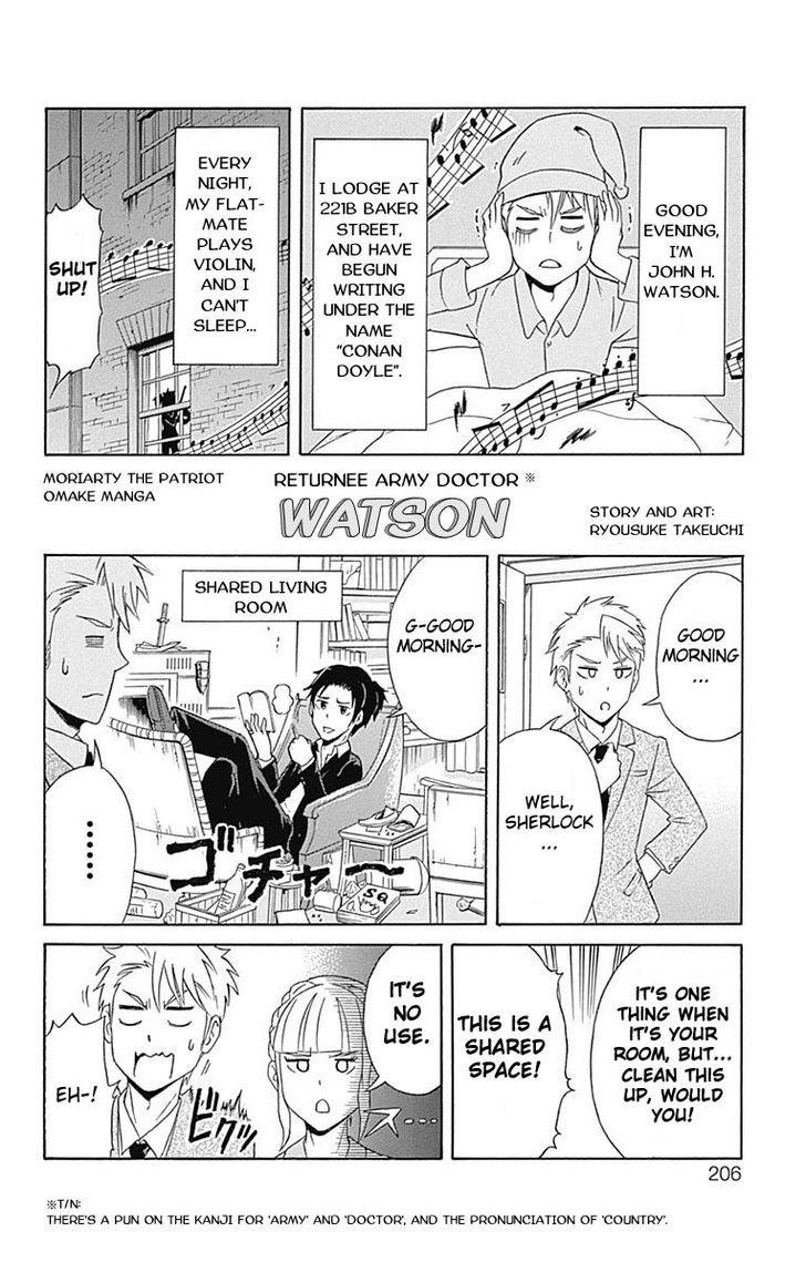 https://im.nineanime.com/comics/pic9/39/18919/342065/YukokunoMoriarty1150708.jpg Page 1