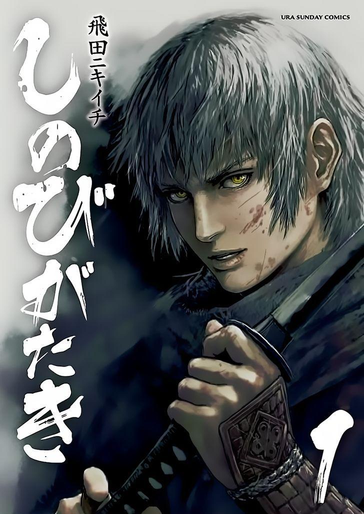 https://img2.nineanime.com/comics/pic9/40/20904/398010/ShinobiGatakiTOBITANikiich0156.jpg Page 1