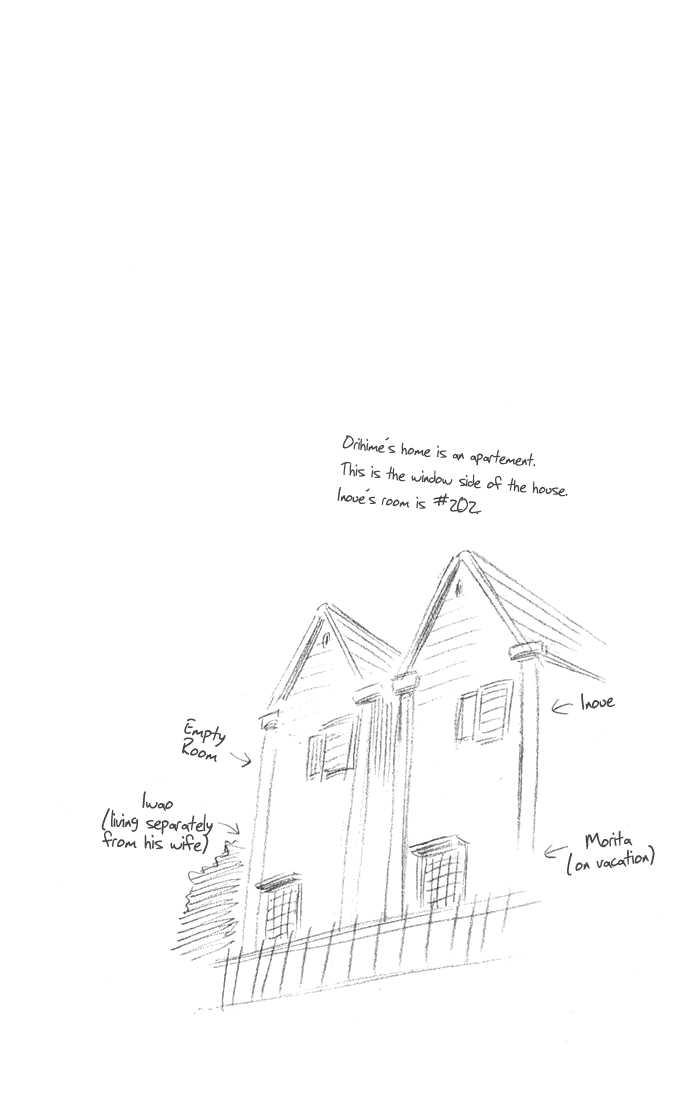 https://im.nineanime.com/comics/pic9/41/105/3985/Bleach50576.jpg Page 1