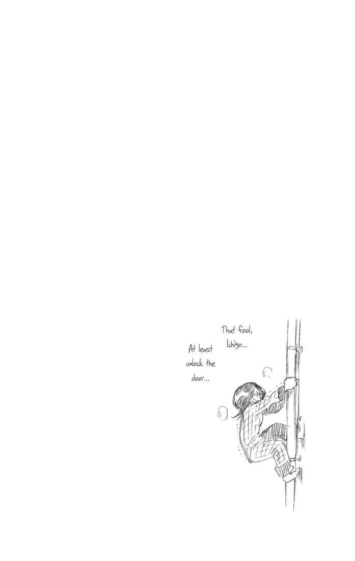 https://im.nineanime.com/comics/pic9/41/105/3986/Bleach60132.jpg Page 1