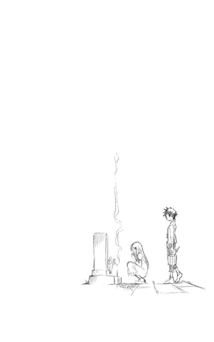 https://im.nineanime.com/comics/pic9/41/105/3987/Bleach70681.jpg Page 1