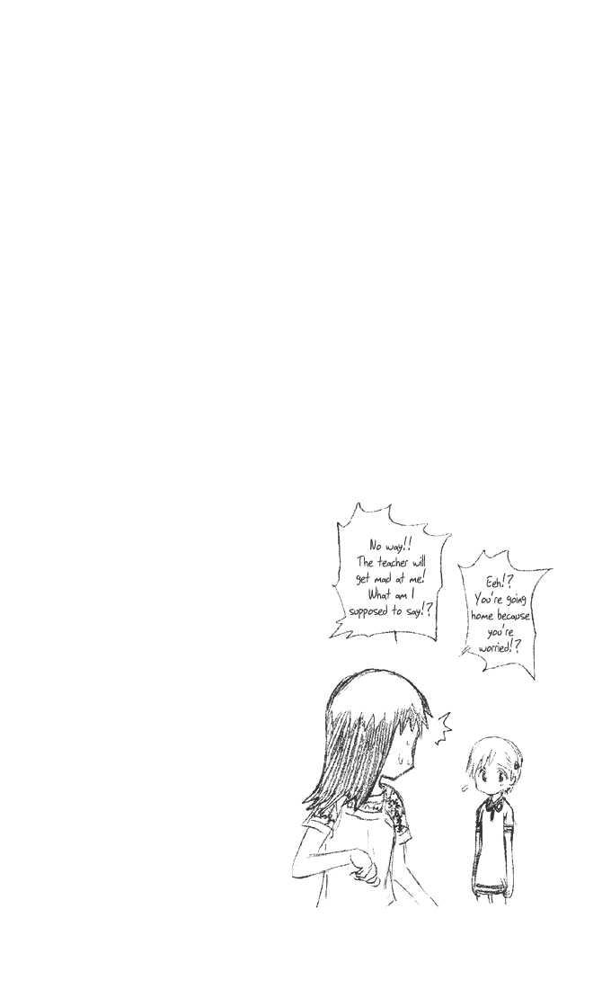 https://im.nineanime.com/comics/pic9/41/105/3989/Bleach90144.jpg Page 1