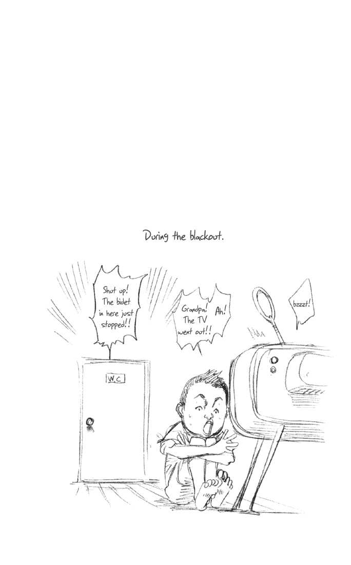 https://im.nineanime.com/comics/pic9/41/105/3990/Bleach100806.jpg Page 1