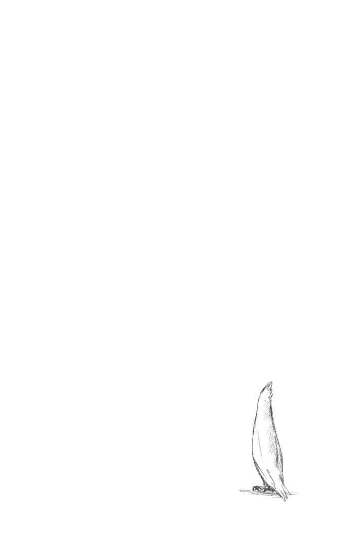 https://im.nineanime.com/comics/pic9/41/105/3993/Bleach130705.jpg Page 1