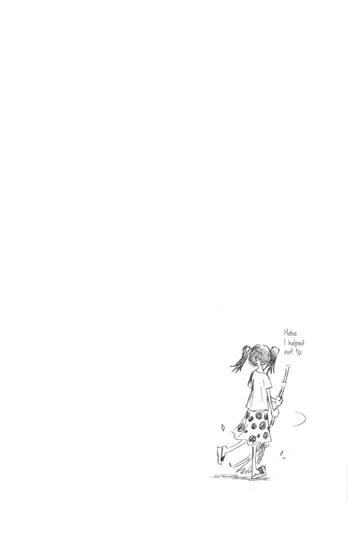 https://im.nineanime.com/comics/pic9/41/105/3994/Bleach140912.jpg Page 1