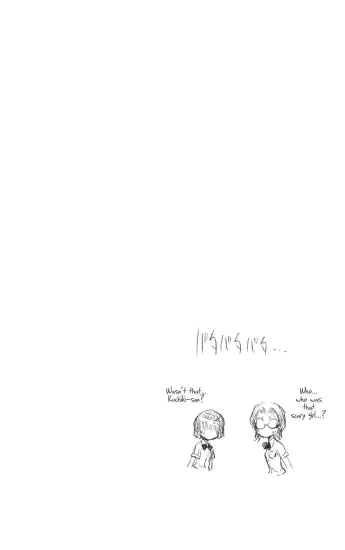 https://im.nineanime.com/comics/pic9/41/105/3995/Bleach150887.jpg Page 1