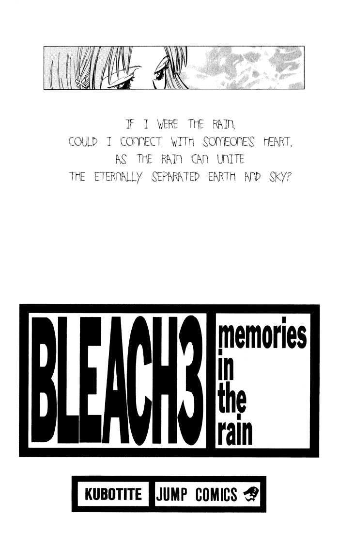 https://im.nineanime.com/comics/pic9/41/105/3997/Bleach170759.jpg Page 1