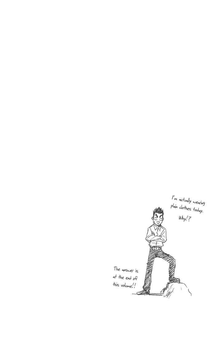 https://im.nineanime.com/comics/pic9/41/105/3999/Bleach190537.jpg Page 1